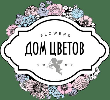 Цветы в Херсоне